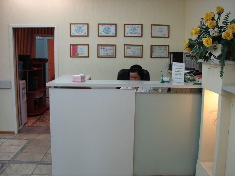 Детская стоматологическая поликлиника иркутск жукова